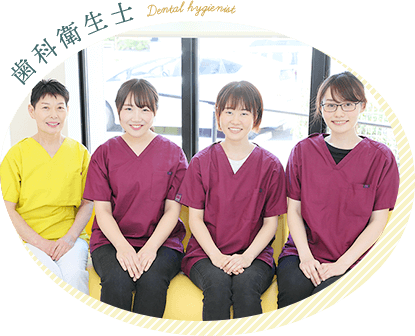歯科衛生士 Dental hygienist